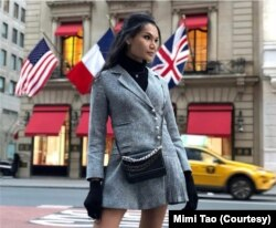 Mimi Tao, a transgender from Thailand, works as a fashion model primarily in New York City.