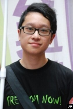 香港專上學生聯會副秘書長林兆彬