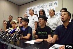 民陣、學聯、學民思潮等民間團體宣佈,今年9-28將舉行雨傘運動一周年活動。(美國之音湯惠芸攝)