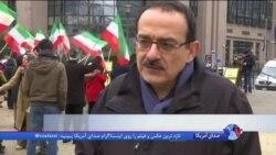 تجمع «اعضای شورای ملی مقاومت ایران» برای اعتراض به حضور ظریف در اتحادیه اروپا