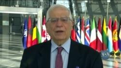 США та ЄС домовились про координацію дій, щоб протидіяти конфронтаційній поведінці Росії, - Боррель. Відео