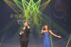 [헬로서울 오디오] '문화로 여는 한반도 통일' 콘서트