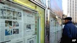 有人在北京街头看报纸(2003年)
