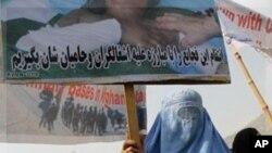 연합군 철수를 요구하는 아프간 시위대