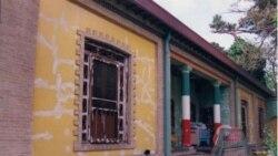 خانه پدری صادق هدایت که برای ایجاد موزه ای به نام خالق بوف کور خریداری شد، پس از انقلاب به مهدکودک تبدیل شد