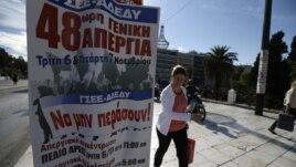 Banner calls for 48 hour strike in Athens