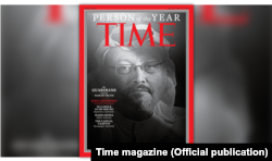 FILE - Time's 'Person of the Year' Khashoggi