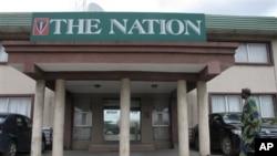 Ofishin jaridar The Nation.