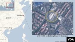 중국 상하이 외곽에 위치한 12층 건물. 중국 인민군 산하 특수부대가 미국에 대한 해킹을 감행했다는 의혹을 받고 있다.