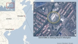 Bản đồ trụ sở của đơn vị tin tặc 'APT1' tại Thượng Hải, Trung Quốc.