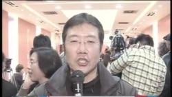 台湾大选-亲民党总部现场连线