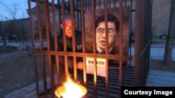 """2013年11月28日,曾获得萨哈罗夫人权奖的胡佳在北京举行""""与狱中的中国民运领袖王炳章同囚""""活动。(曾金燕推特图片)"""