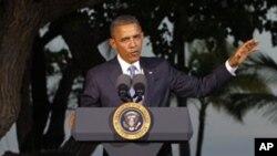 APEC 정상회담에서 발언 중인 오바마 미국 대통령