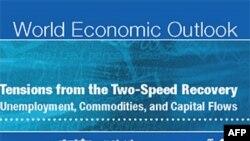 Novi izveštaj MMF-a o stanju svetske ekonomije