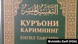 O'shda Qur'onning yengil tafsiri chiqdi