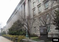 美国国税局(美国之音王南拍摄)