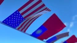 美国有可能在中共武力犯台时出兵协防台湾?