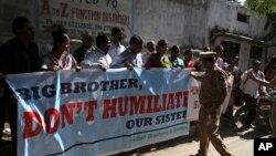 印度人在美國駐印度大使館外抗議