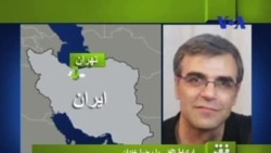 حقوق بشر: مذاکره ایران و آمریکا
