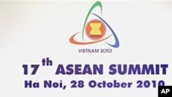 東南亞國家領袖在越南開會