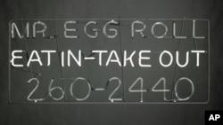 """""""Mr. Egg Roll"""" Neon Sign, New York City, 1970s"""