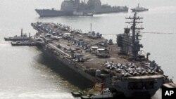 ناو هواپیمابر یواساس رونالد ریگان یکی از سه ناو بزرگ آمریکا در این رزمایش است.
