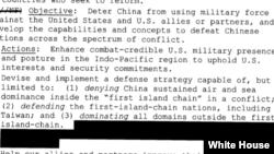 白宮解密的印太戰略框架文件指明如何應對中國的軍事威脅(白宮解密文件截圖)