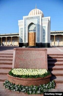 Islom Karimov maqbarasi, Samarqand