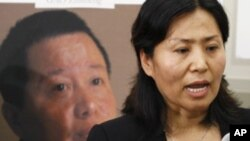 Geng He, isteri pengacara hak asasi China, Gao Zhisheng. (Foto: Dok)