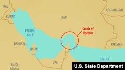 Eo biển Hormuz