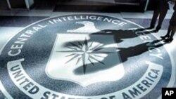 中情局总部大厅地面上的徽章 CIA