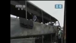 湖南貨車與大巴相撞至少38人死亡