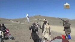 AQSh Afg'onistonda qo'shinlari sonini oshirishi mumkin