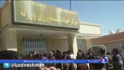تجمع دوباره کارگران در استان اصفهان برای انتقال آب به یزد