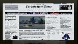 美国五大报头条新闻(2014年3月26日)