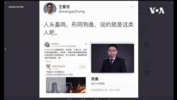 中共政法委官微發帖譏諷印度疫情,網友憤怒