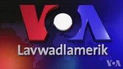 Pwogram Radyo sou Televizyon Sèvis Kreyòl Lavwadlamerik la pou Jounen Vandredi 31 Jiyè 2020 an. Prezantasyon J Belizaire