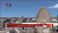 کارنامه ۱۳۹۳ دولت ایران در حوزه میراث فرهنگی ایران