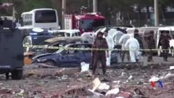 土耳其當局查找汽車炸彈爆炸兇手