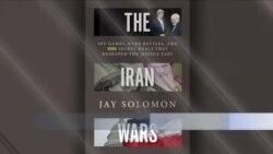 """گفتگوی بخش فارسی صدای آمریکا با جی سالومون نویسنده کتاب """"نبردهای ایران"""""""