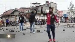 Maandamano yaendelea DRC kushinikiza MONUSCO iondoke