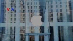 آيا نمایندگی رسمی اپل در ایران راهاندازی خواهد شد؟