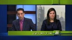 نفت: از داعش تا ایران