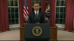 奥巴马总统就恐怖威胁向全美发表电视讲话全文 (英文视频)