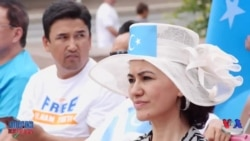 Vashingtonda uyg'urlar namoyishi-Uyghur protests in Washington