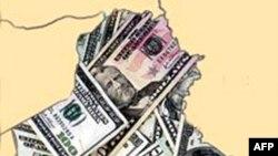 США потратили впустую в Ираке и Афганистане почти 60 миллиардов