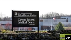 Ulaz u federalni medicinski centar Devens u blizini Bostona