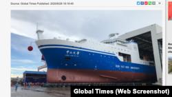 """Hoàn Cầu Thời Báo nói con tàu của Đại học Tôn Trung Sơn là nền tảng nghiên cứu khoa học biển hàng đầu và """"đóng vai trò tích cực"""" trong chiến lược phát triển hàng hải của Trung Quốc."""