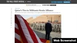 مقاله روزنامه وال استریت ژورنال درباره منسبات آمریکا و قطر