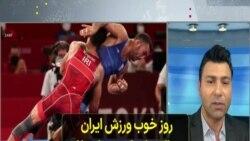 روز خوب ورزش ایران در المپیک؛ کسب یک طلا و نقره در توکیو